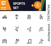 sport icon collection vector set | Shutterstock .eps vector #755794744