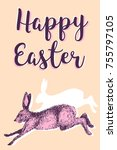 happy easter greeting card with ... | Shutterstock .eps vector #755797105