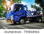 sembawang  singapore   october... | Shutterstock . vector #755818561
