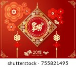 Stock vector happy chinese new year year of the dog red and gold color vector illustration 755821495