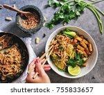 authentic vegetarian vegan tofu ... | Shutterstock . vector #755833657