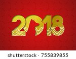 chinese new year of the dog... | Shutterstock .eps vector #755839855