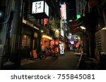 osaka japan   october 9  2017 ...   Shutterstock . vector #755845081
