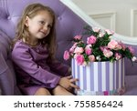 portrait of little girl with... | Shutterstock . vector #755856424