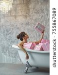 young attractive girl is... | Shutterstock . vector #755867089