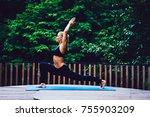 side view of fitness girl... | Shutterstock . vector #755903209
