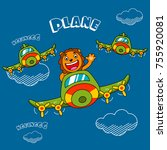lion pilot flying a plane ...   Shutterstock .eps vector #755920081