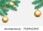 christmas holiday greeting card ... | Shutterstock .eps vector #755942395