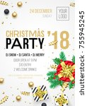 christmas party 2018 invitation ... | Shutterstock .eps vector #755945245