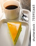 coffee break with cake at... | Shutterstock . vector #755951665