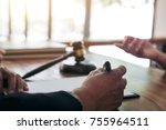 male lawyer or judge consult... | Shutterstock . vector #755964511