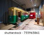 helsinki  finland   september... | Shutterstock . vector #755965861