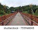 sanklaburi thailand | Shutterstock . vector #755968045