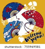 set of three traditional asian... | Shutterstock .eps vector #755969581