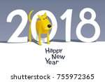 yellow dog   chinese zodiac... | Shutterstock .eps vector #755972365