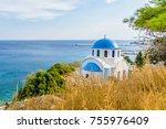 Blue White Greek Church Of...