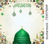 mawlid al nabi islamic greeting ... | Shutterstock .eps vector #755979049