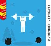 weightlifting illustration.... | Shutterstock .eps vector #755981965