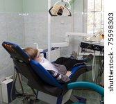 little boy in the dental office | Shutterstock . vector #75598303