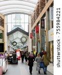 livingston  scotland  uk  ... | Shutterstock . vector #755984221