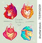 set of cute cartoon unicorns... | Shutterstock .eps vector #755993059