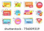 super price with best offer... | Shutterstock .eps vector #756009319