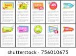 super and best weekend sale ...   Shutterstock .eps vector #756010675