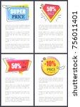 super price 50  sale off ...   Shutterstock .eps vector #756011401