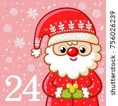 vector  hristmas advent... | Shutterstock .eps vector #756026239