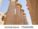 splendor of ancient karnak ... | Shutterstock . vector #75606586