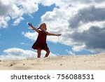 happy cute little girl in red... | Shutterstock . vector #756088531
