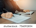 businesswoman typing and... | Shutterstock . vector #756092854