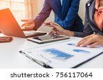 business strategy investment... | Shutterstock . vector #756117064