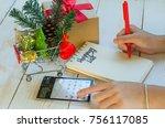 christmas holiday shopping... | Shutterstock . vector #756117085
