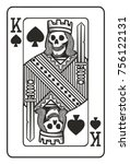 king of spades with skull | Shutterstock .eps vector #756122131
