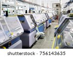 computerized knitting machines | Shutterstock . vector #756143635