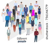 group of city people  modern... | Shutterstock .eps vector #756146779
