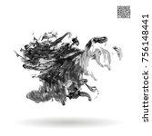 grey brush stroke and texture.... | Shutterstock .eps vector #756148441