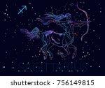 sagittarius zodiac sign. archer ...