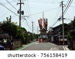 Imai Area Yukuhashi City...