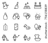thin line icon set   cleanser ... | Shutterstock .eps vector #756158839