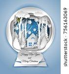 christmas ball paper art style... | Shutterstock .eps vector #756163069
