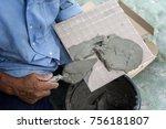worker put the mixed cement...   Shutterstock . vector #756181807