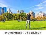 closeup of one happy young man...   Shutterstock . vector #756183574