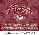 vector handwritten calligraphic ... | Shutterstock .eps vector #756194191