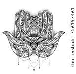 ornate hand drawn hamsa.... | Shutterstock .eps vector #756197461