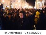 thessaloniki  greece   november ... | Shutterstock . vector #756202279
