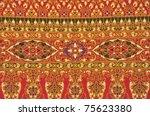 images artistic texture  thai... | Shutterstock . vector #75623380