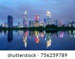 ho chi minh  vietnam   oct 10 ... | Shutterstock . vector #756259789
