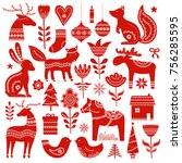 christmas  hand drawn elements... | Shutterstock .eps vector #756285595